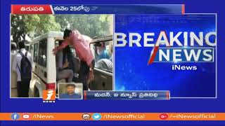 CID Interrogate Heera Gold Group Chairman Nowhera Shaikh | Appeal to Extend Custody | iNews - INEWS