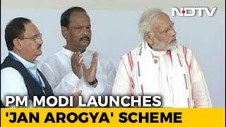 PM Modi Rolls Out World's Biggest State-Run Health Scheme - NDTV