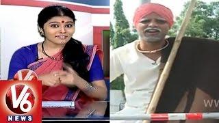 Mallana report on Household survey in Hyderabad - Teenmaar News 20th Aug 2014 - V6NEWSTELUGU