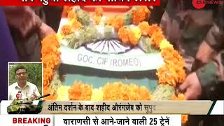 Huge crowd gathers as mortal remains of Rifleman Aurangzeb are brought to Poonch - ZEENEWS