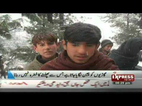 Snowfall Wheel Chains in Malam Jabba Sherin Zada Express News Swat