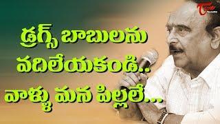 Paruchuri Venkateswara Rao Response On Tollywood Drug Scam - TELUGUONE