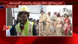 Fire Accident in Shamshabad Lodge    Illegal Construction    NTV - NTVTELUGUHD