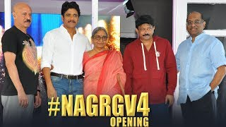 Nagarjuna and Ram Gopal Varma Movie Opening Video | NAGRGV 4 | TFPC - TFPC
