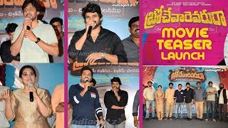 Brochevarevarura Movie Teaser Launch | Sri Vishnu | Nivetha Thomas | Nivetha Pethuraj | Satya Dev | - IGTELUGU