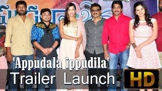'Appudu Ala Eppudu Ela' Trailer Launch - IGTELUGU