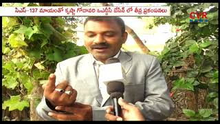 International Lead Auditor Vara Prasad Face to Face Over Radioactive Isotope CS-137 Missing|CVR News - CVRNEWSOFFICIAL