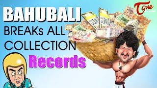Baahubali Breaks All Collection Records - TELUGUONE