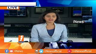 Today Highlights From News Papers | News Watch (22-06-2018) | iNews - INEWS