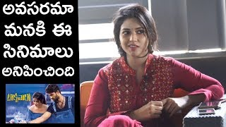 Actress Priyanka Jawalkar Interview About Taxiwala Movie | Vijay Devarakonda | TFPC - TFPC