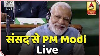PM Narendra Modi Takes Jibe At Rafale Controversy In Lok Sabha   ABP News - ABPNEWSTV