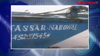 video : गुरदासपुर में दो पाकिस्तानी नाव मिली