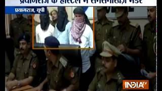 Uttar Pradesh: Student leader shot dead in a hostel in Prayagraj - INDIATV