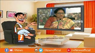 Dada Political Punches On YSRCP Leader Vasireddy Padma Comments On AP CM   Pin Counter   iNews - INEWS