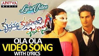 Ola Ola Video Song With Lyrics II Krishnamma Kalipindi Iddarini Songs II Sudheer Babu, Nanditha - ADITYAMUSIC