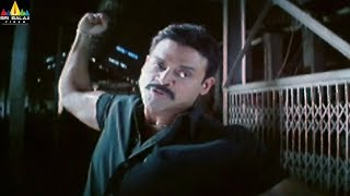 Gharshana Movie Venkatesh Intro Scene | Telugu Movie Scenes | Gautham Menon | Sri Balaji Video - SRIBALAJIMOVIES