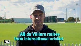 AB de Villiers retires from international cricket - IANSINDIA