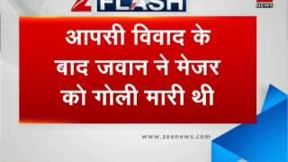 Indian Army Jawan kills Major of Rashtriya Rifles   भारतीय सेना के जवान ने मेजर को गोली मारी - ZEENEWS