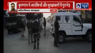 J&K: Encounter underway in Kulgam district | कुलगाम में भीषण मुठभेड़, 3 आतंकी मार गिराए - ITVNEWSINDIA