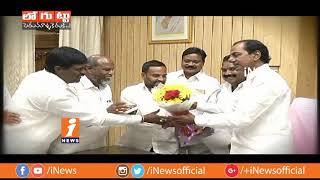 Why Pragathi Bhavan Turns To Political Bhavan For Next Election? | Loguttu | iNews - INEWS