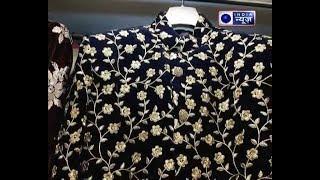फैमिली गुरु: जानिए, दूल्हे की शादी के लिए कौन सी ट्रेंडी शेरवानी खरीदें | Family Guru - ITVNEWSINDIA