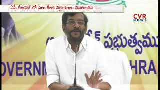 Minister Somireddy Chandramohan Reddy  Speech From Vijayawada over Agriculture Issue | CVR NEWS - CVRNEWSOFFICIAL