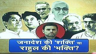 Rajasthan CM race: Sachin Pilot meets Congress chief Rahul Gandhi in Delhi - ZEENEWS