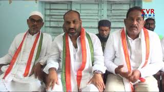 Congress Leader Sajid Khan Hoping For Adilabad Constituency Ticket | CVR NEWS - CVRNEWSOFFICIAL