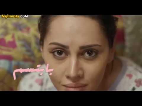 يسرا الهوارى - بابتسم 2014