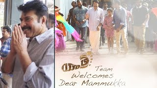 MEGA Welcome To Mammootty Sir On The Sets Of YATRA | TFPC - TFPC