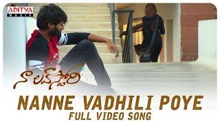 Nanne Vadhili Poye Full Video Song | Naa Love Story Video Songs | Maheedhar, Sonakshi - ADITYAMUSIC