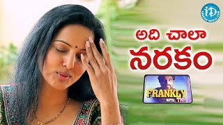 అది చాలా నరకం - Yamuna || Frankly With TNR || Talking Movies With iDream - IDREAMMOVIES