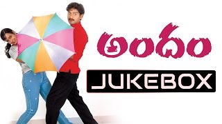Andam Telugu Movie Songs ||  Jukebox || Kaushik - ADITYAMUSIC