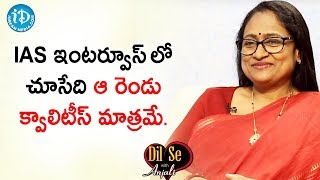 Confidence & Communication Play Key Role - Radhika Rastogi IAS | Dil Se With Anjali | iDream Movies - IDREAMMOVIES