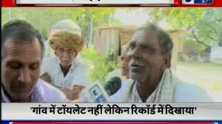 वोट यात्रा: शेखावटी लगाएगा वसुंधरा की नैय्या पार ?, राजस्थान में अबकी बार, किसकी सरकार ? - ITVNEWSINDIA