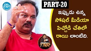 Director V N Aditya Exclusive Interview Part #20 | Frankly With TNR | Talking Movies With iDream - IDREAMMOVIES