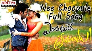Nee Choopule Full Song || Endukante Premanta Movie || Ram , Tamanna - ADITYAMUSIC