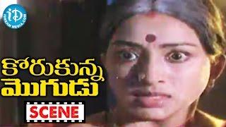 Korukunna Mogudu Movie Scenes - Geetha Irritates Lakshmi || Shoban Babu || Jayasudha - IDREAMMOVIES