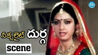 Naxalite Durga Movie Scenes - Durga Shoots Vinod Kumar || Sridevi, Shatrughan Sinha - IDREAMMOVIES