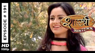 Shastri Sisters : Episode 191 - 27th February 2015