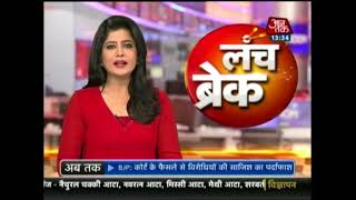 Diamond Merchant Son Becomes Receives Diksha And Becomes Jain Sanyasi In Surat | Lunch Break - AAJTAKTV