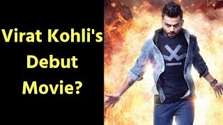 Cricketer Virat Kohli is debut in movies? Virat Kohli shares poster from Twitter - ITVNEWSINDIA