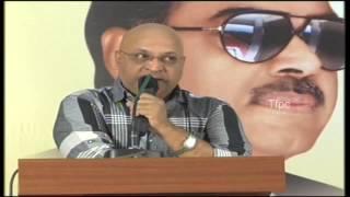 Ramanaidu Condolence Meet 46 - TFPC
