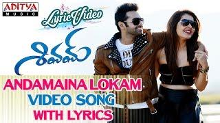 Andamaina Lokam Video Song With Lyrics II Shivam Songs II Ram, Rashi Khanna - ADITYAMUSIC