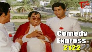 Comedy Express 2122 | Back to Back | Latest Telugu Comedy Scenes | #ComedyMovies - TELUGUONE