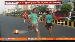 Marathon 5k, 10k And 20k Run In Vijayawada | iNews - INEWS