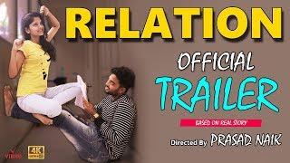 RELATION Official Trailer 4K || Latest 2019 Telugu Short Films || #RELATIONTrailer || NSE - YOUTUBE