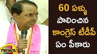 KCR comments on Congress Over their 60 Years Rule | KCR Press meet | Mango News - MANGONEWS