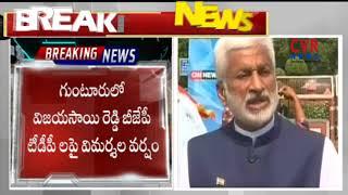 YCP MP Vijaya Sai Reddy Comments On Chandrababu & BJP | AP Special Staus | CVR NEWS - CVRNEWSOFFICIAL
