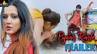 Praar Karle Trailer | Latest Hindi Trailers | Chitram Basha, Lakshmi Bharadwaj | Sri Balaji Video - SRIBALAJIMOVIES